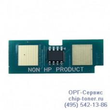 Чип (совместимый) картриджа HP 1500/ 2500/ 2550/ 2820/ 2840M (4K) (КРАСНЫЙ) (C9702A / Q3972A / Q3962A)