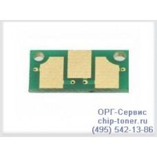 Чип совместимый для тонер-картриджа Konica Minolta Magicolor 7450 синий (12K)