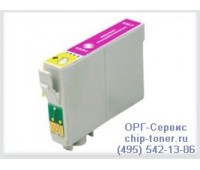 Картридж пурпурный Epson T0733 ,совместимый