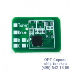 Чип совместимый OKI C801N, C821N, C821DN для голубого тонер-картриджа. (7.3K) (44643006, 44643002) производство : Южная Корея