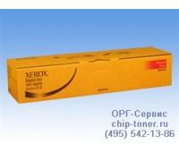 Тонер-картридж Xerox Docucolor DC 240 Пурпурный (006R01225)