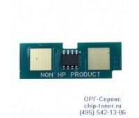 Чип голубого картриджа HP Color Laserjet 3500/3500N/3550