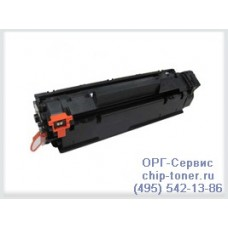 Картридж лазерный совместимый PC-35A (HP CB435A) (HP P1005, P1006)