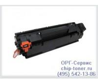 Картридж HP LaserJet P1505 / M1120n / M1522n , совместимый