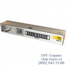 Тонер-картридж Yellow (EURO) для Xerox Docucolor DC 240 / 250 / 242 / 252 / 260 WC7655 / 7665 желтый (006R01224,EURO) 34000 страниц оригинальный