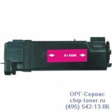 Тонер-картридж PC-6130M пурпурный (Xerox Phaser 6130), совместимый, (1900 стр.)
