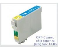 Картридж голубой Epson Stylus C79/C110/CX6900F/CX8300/CX9300F/TX209/TX409/T30/T40W/TX300F/TX600FW