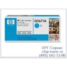 Голубой картридж HP Color LaserJet 3500/3550/3700 (Q2671A) (Ресурс, страниц: 4000)оригинал