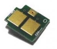 Чип картриджа HP CLJ MFP CM6030 Пурпурный