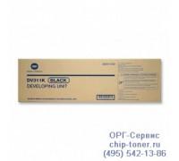 Блок проявки черный Konica Minolta bizhub C220/C280/C360,оригинальный
