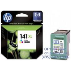 Картридж HP 141 XL (CB338HE) цветной оригинальный для струйного принтера HP DeskJet D4263 / D4363 / HP OffceJet J5783 / J6413, HP PhotoSmart C4273 / C4283 / C4383 / C4473 / C4483 / C4583 / C5283 / D5363 Ресурс (стр. А4 при 5% заполнении): 580 страниц