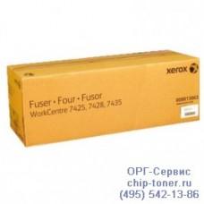 Фьюзер (Печка в сборе) в сборе для Xerox WorkCentre 7425 / 7428 / 7435, 220В, (008R13063 / 641S00735) ресурс: 200000 стр., оригинальный