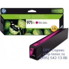 Картридж пурпурный (magenta) HP CN627AE, HP 971XL, для HP Officejet Pro X476DW / X576DW / X451DW / X551DW, ресурс : 6600 стр., оригинальный
