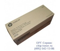 Печка HP Color LaserJet CP5520/CP5525