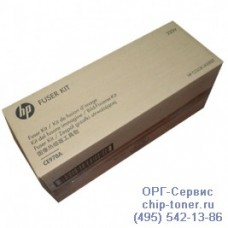 Комплект термофиксатора (печь в сборе) HP Color LaserJet CP5520 / CP5525, (CE978A / RM1-6181-000000 / CE707-67913 / RM1-6181-000CN) (220V Image Fuser Kit) Ресурс: 150000 страниц оригинальный