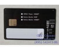 Чип Oki MB260/MB280/MB290