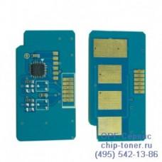 Чип (совместимый) картриджа samsung ml 1910, samsung ml 2525, ml 2580, samsung scx 4600, samsung scx 4623, SF-650, SF-650P (MLT-D105S) (1,5K)
