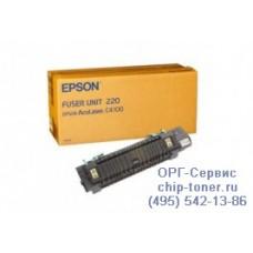 Оригинальный блок термозакрепления изображения (печка) для Epson AcuLaser C4100 (фьюзер, Fuser Unit) C13S053012, Ресурс: 100000 стр.