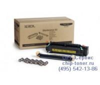 Сервисный набор Xerox Phaser 4510 ,оригинальный