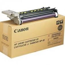 Драм-юнит (Drum Unit) Canon NPG-11 / Canon NP-B1 1337A003, CANON NP-6012 / 6112 /6212 / 6312 / 6512 / 6612. Ресурс, стр. 30000, оригинальный