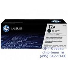 Картридж HP Q2612A (12A) для HP LaserJet 1010 / 1012 / 1015 / 1018 / 1020 / 1022 / 1022N / 1022NW / M1005MFP / M1319FMFP, оригинальный