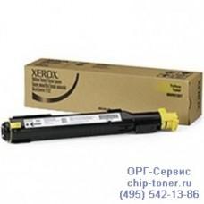 Тонер-картридж желтый (Yellow) для моделей Xerox WorkCentre 7132 / 7232 / 7242, (006R01271) . Ресурс 8000 страниц,при 5% заполнении А4,оригинальный