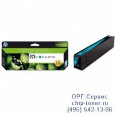 Картридж голубой (cyan) HP CN626AE, HP 971XL, для HP Officejet Pro X476DW / X576DW / X451DW / X551DW, ресурс : 6600 стр., оригинальный
