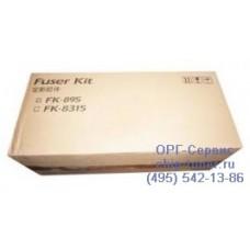 Термоблок (печь в сборе) FK-896 / FK-895 для Kyocera Mita FS-C8520MFP / FS-C8525MFP / FS-C8020MFP / FS-C8025MFP / TASKalfa 205c / TASKalfa 255c, (302MY93083) Ресурс: 200000 стр., оригинальный