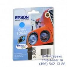 Картридж Epson T0632 голубой, оригинальный для Epson Stylus C67 / C87 / CX3700 / CX4100 / CX4700 (C13T06324A10), ресурс 250 страниц