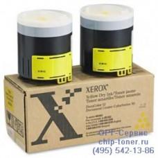 Тонер-картридж Xerox Docucolor DC 12 / Color Series 50 желтый на DC 12/CS 50 006R90283 / 6R1052 (2 тубы) оригинальный