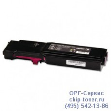 Картридж совместимый для Xerox Phaser 6600, пурпурный (magenta, аналог 106R02234) Ресурс: 6000 стр. А4 (повышенная емкость)
