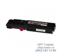 Картридж пурпурный Xerox WorkCentre 6605 ,совместимый