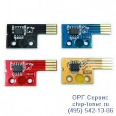 Чип (совместимый) картриджа Xerox Phaser 6140 (2K) (голубой) (106R01481) производство : Южная Корея