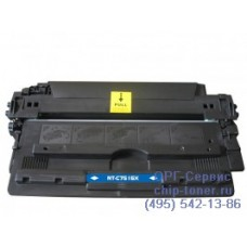 Картридж совместимый аналог HP (Q7516A) HP Laserjet 5200/5200N/5200TN/5200DTN/5200 L;CANON LBP 3500/3900/3950 Ресурс - до 12000 страниц формата А4 при 5%