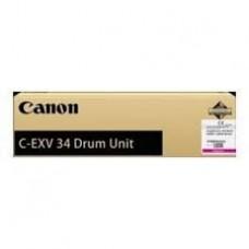 Оригинальный фотобарабан для использования на пурпурном тонере для Canon iR ADVANCE C2020i / C2020L / 2220i / C2220L /C2025i / C2030i / C2030L (36 K) [C-EXV34 Magenta ]
