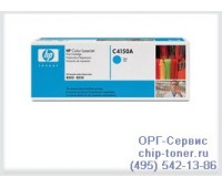 Картридж голубой  HP Color LaserJet 8500/8550