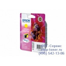 Струйный картридж Epson Т0734 желтый, оригинальный Epson Stylus С79 / С110 / Т30 / Т40 / СХ3900 / СХ4900 / СХ5900 / СХ6900 / СХ7300 / СХ8300 / СХ9300 / ТХ200 / ТХ209 / ТХ210 / ТХ219 / ТХ300 / ТХ400 / ТХ409 ТХ550 (Ресурс: 45Oстр.)