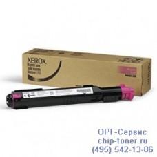 Тонер-картридж пурпурный (magenta) для моделей Xerox WorkCentre 7132 / 7232 / 7242, (Metered, 006R01264) . Ресурс 8000 страниц,при 5% заполнении А4,оригинальный
