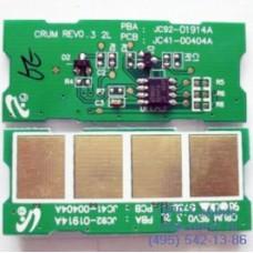 Чип (совместимый) картриджа Samsung ML-1630 (ML-1630A)