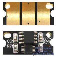 Чип (совместимый)тонер-картриджа Minolta Bizhub C452 / C552 / C652 type TN-613C Cyan (30 K) (синий)
