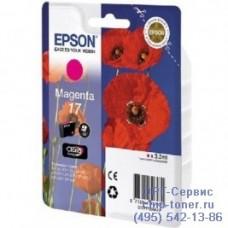 Картридж Epson 17 (C13T17034A10) пурпурный для Epson Expression Home XP-33 / 103 / 203 / 207 / 303 / 306 / 313 / 323 / 403 / 406 / 413 / 423 ,ресурс 150 страниц,оригинальный