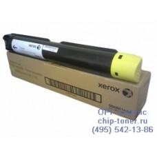 Тонер-картридж желтый оригинальный Xerox WorkCentre 7120 / 7125 / 7220 / 7225 (006R01462) Ресурс 15000 страниц