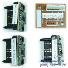 Чип (совместимый) драм-картриджа (Image Unit) Minolta bizhub C450/350/351 (50K) (СИНИЙ)