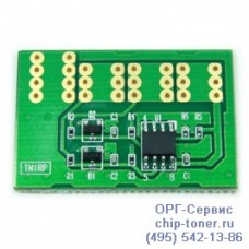 Чип (совместимый) тонер-картриджа xerox workcentre WC M20 / M20i (8K) (106R01048)