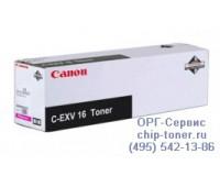 Картридж пурпурный Canon CLC 4040/CLC 4141/ CLC 5151