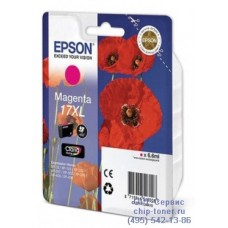 Картридж повышенного объема Epson 17XL (C13T17134A10) пурпурный для Epson Expression Home XP-33 / 103 / 203 / 207 / 303 / 306 / 313 / 323 / 403 / 406 / 413 / 423 ,ресурс 450 страниц,оригинальный
