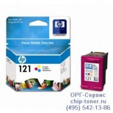 Оригинальный струйный картридж HP 121, цветной, для HP Deskjet D1660 / D1663 / D2563 / D2663 / D5563 / F2423 / F2483 / F4283 / F4583 / HP Photosmart C4683 / C4783 / F2493 / ENVY 110 (стандартной емкости, 165 стр.) CC643HE