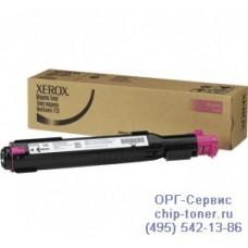 Тонер-картридж пурпурный (magenta) для моделей Xerox WorkCentre 7132 / 7232 / 7242, (006R01272) . Ресурс 8000 страниц,при 5% заполнении А4,оригинальный