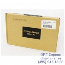 Девелопер (носитель) черный для Xerox WC 7228 / 7235 / 7245 / 7328 / 7335 / 7345 WCPro C2128 / C2636 / C3545, Xerox Phaser 7760, (Артикул: 604K22550, 604K07520, 673K86030),оригинальный