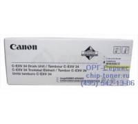 Фотобарабан желтый Canon C-EXV34 Y Drum Unit ,оригинальный